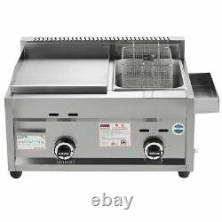Commercial Gas Grill Deep Fryer Machine Stainless Steel Cooking Squid Fryer